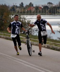 runbike 038s